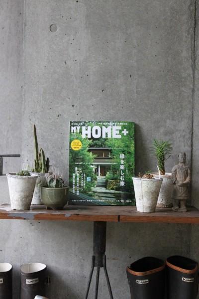 MY HOME+に掲載/planta